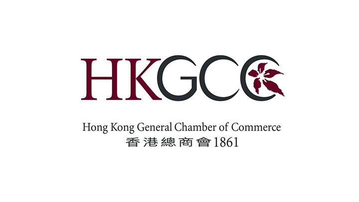 Hong Kong General Chamber of Commerce receives Mexico Ambassadors