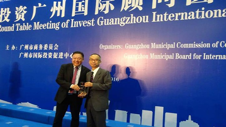 Guangzhou's New International Investment Advisor