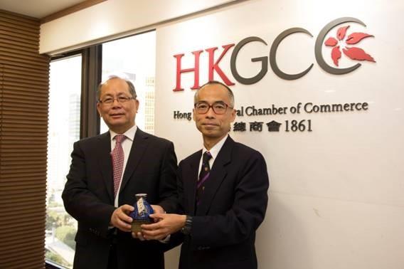 HKGCC & Qiu Xiaoqi